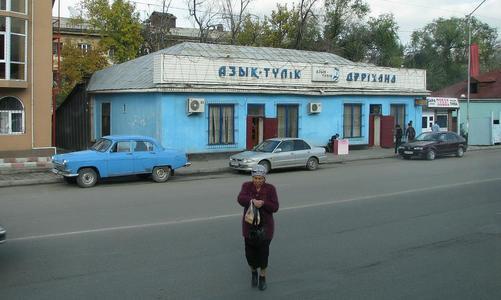 kazakstan-talgar-jonathan-newell